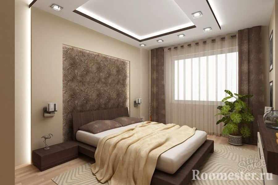 Современная спальня дизайн-проект