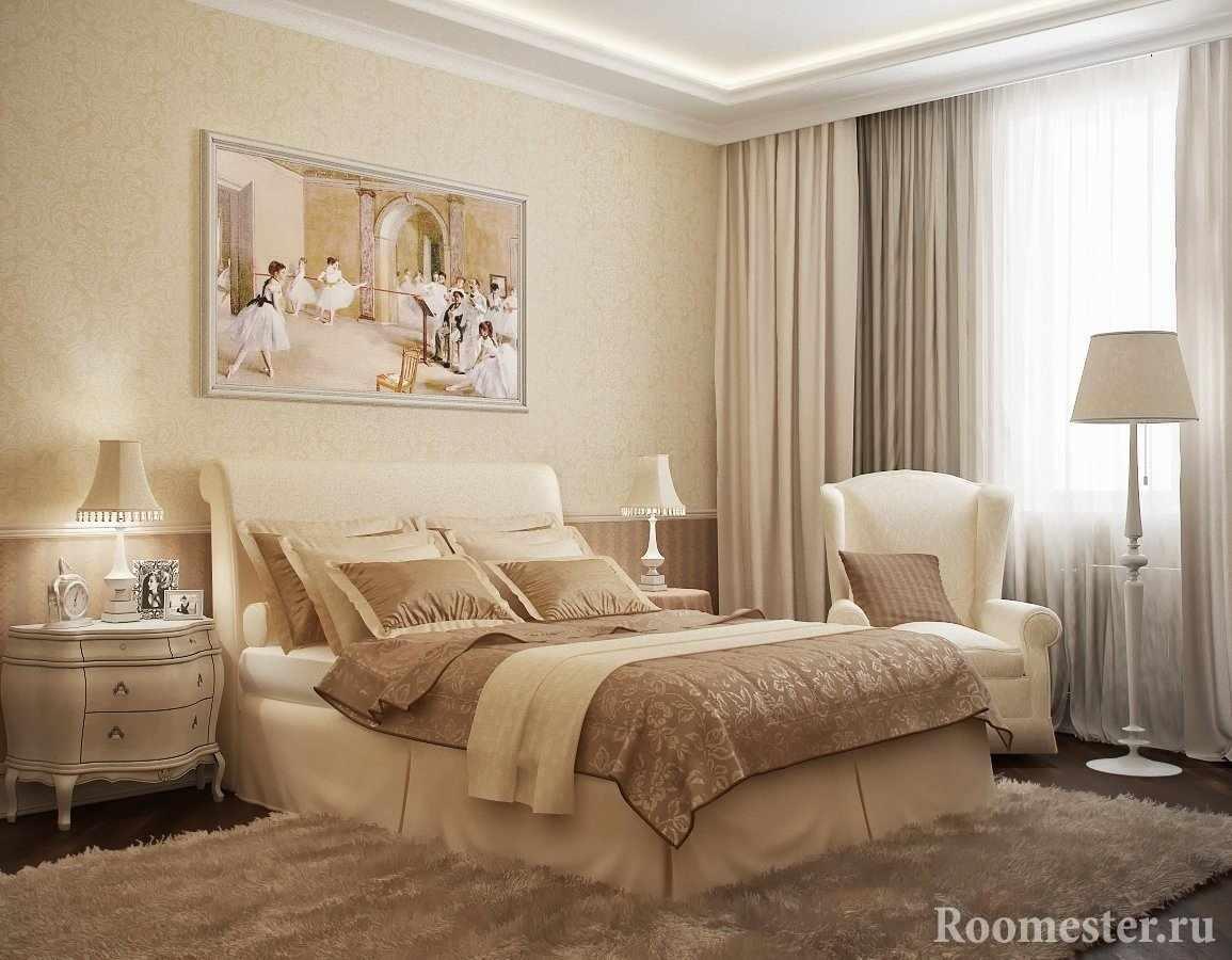 Спальня в классическом стиле в бежевых тонах