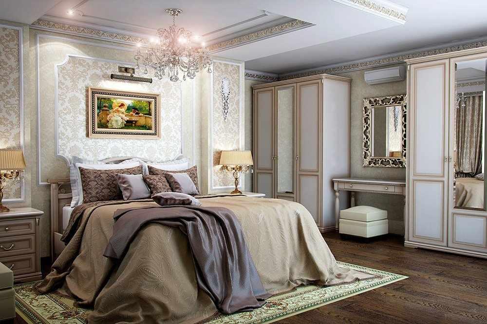 Спальня для взрослых в классическом стиле