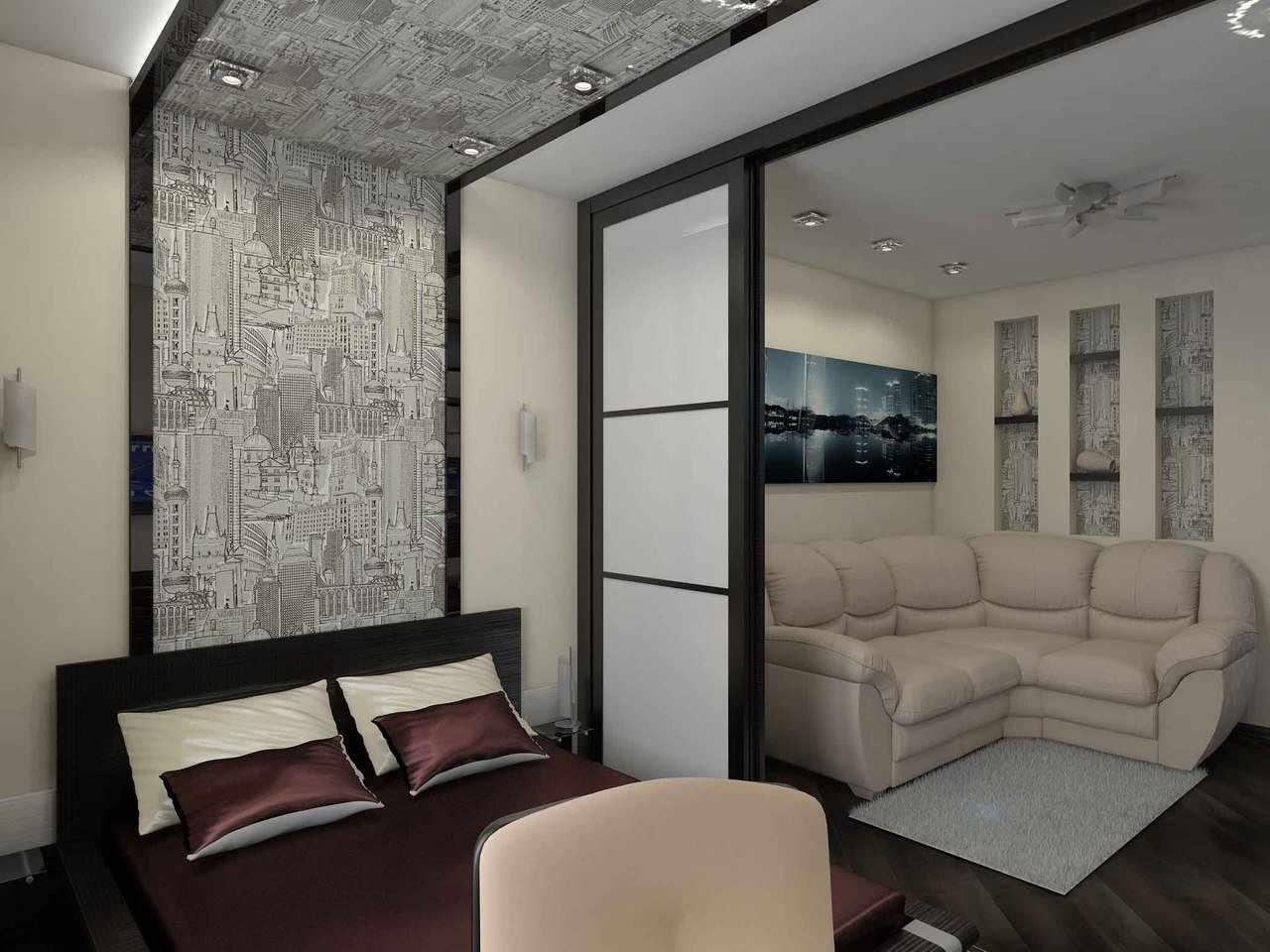 Планировка спальни-гостиной 18 кв м с перегородкой
