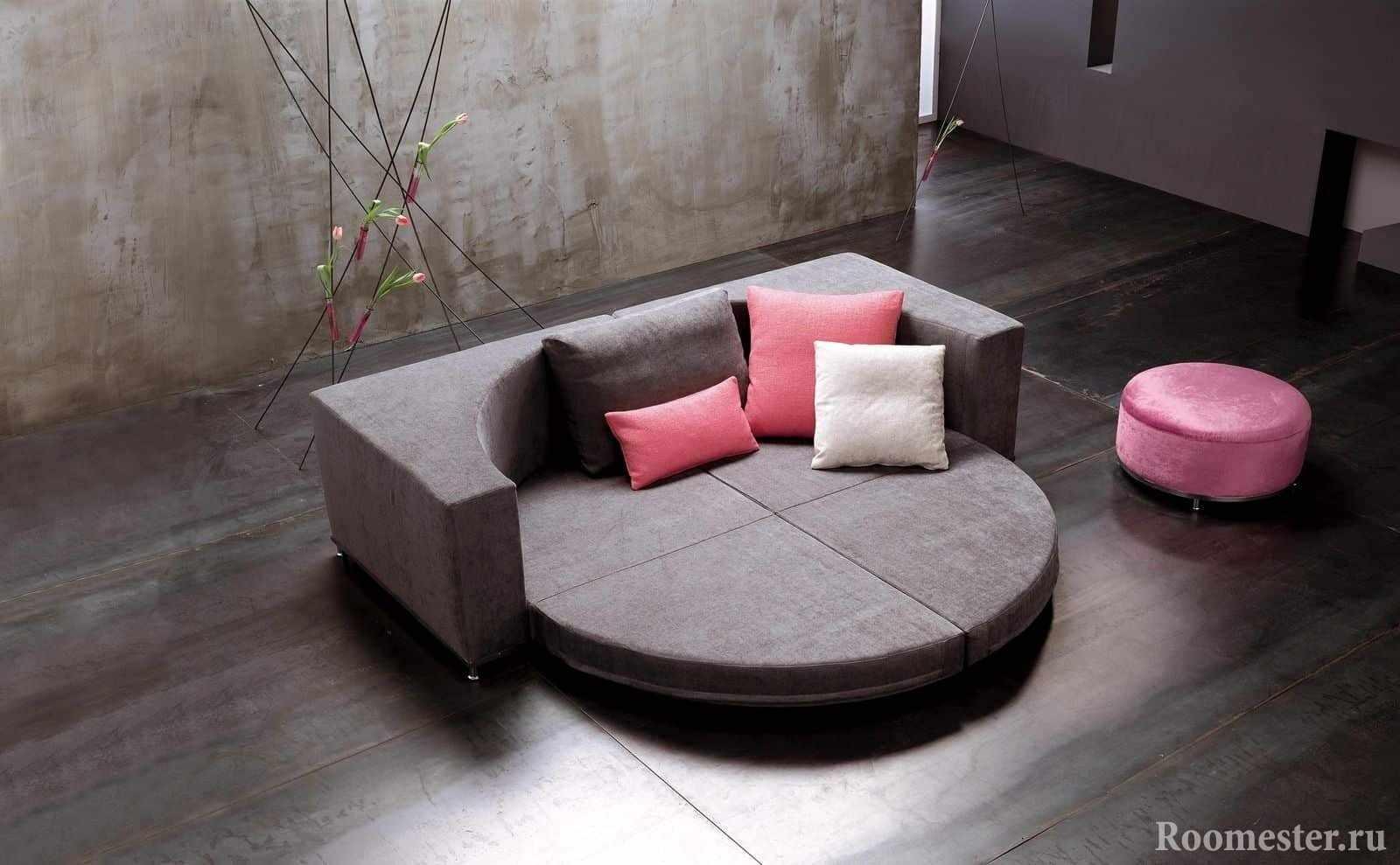Раскладной диван с круглым спальным местом