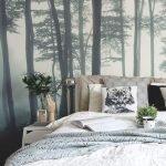 Фотообои с лесом в тумане
