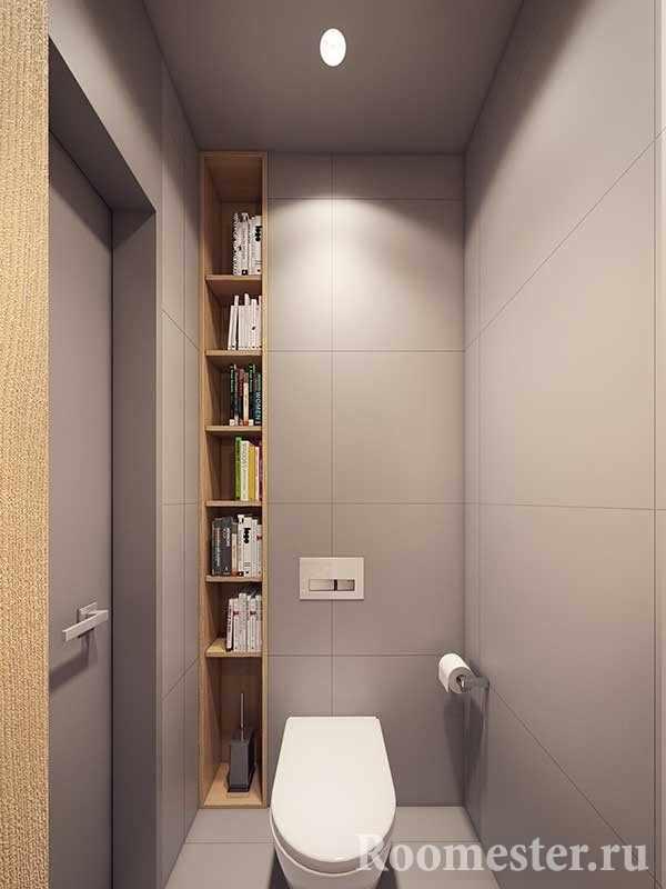 Книжные полочки в туалете