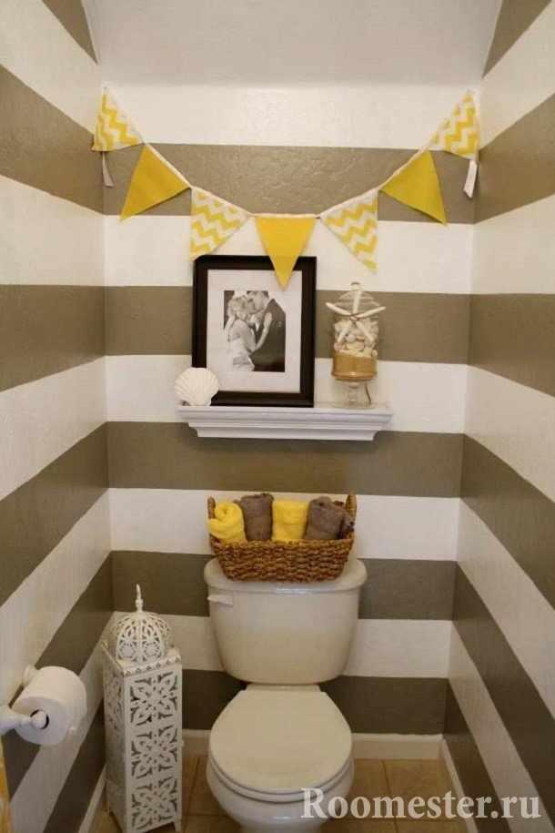 Крошечный туалет