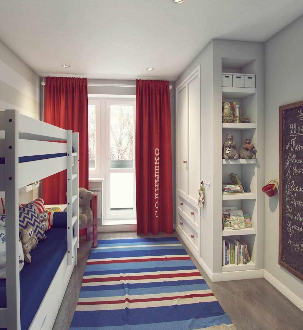 Красные шторы в узкой детской