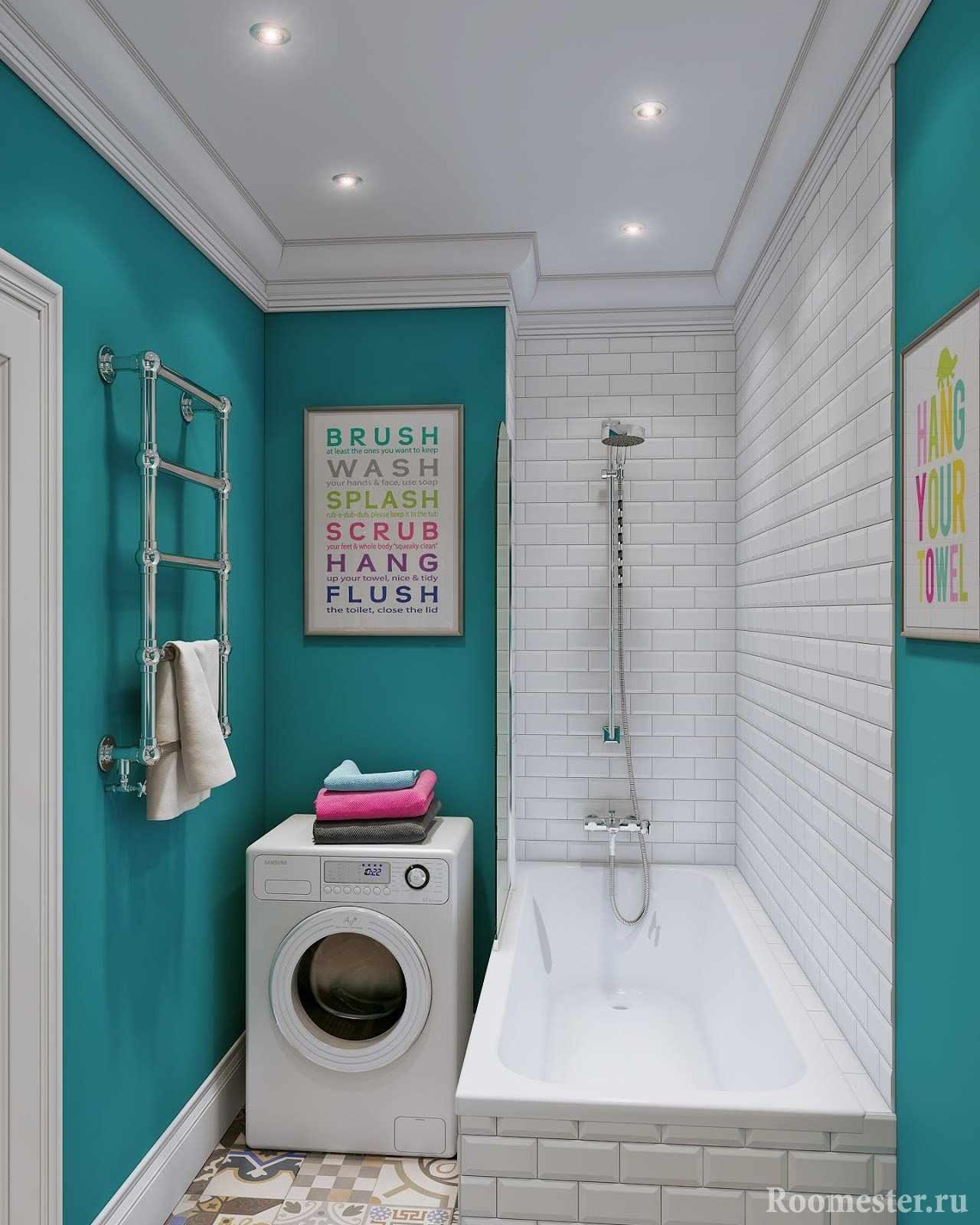 Ванная комната на 3 кв.м. со стиральной машиной