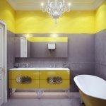 Желто-серая ванная комната