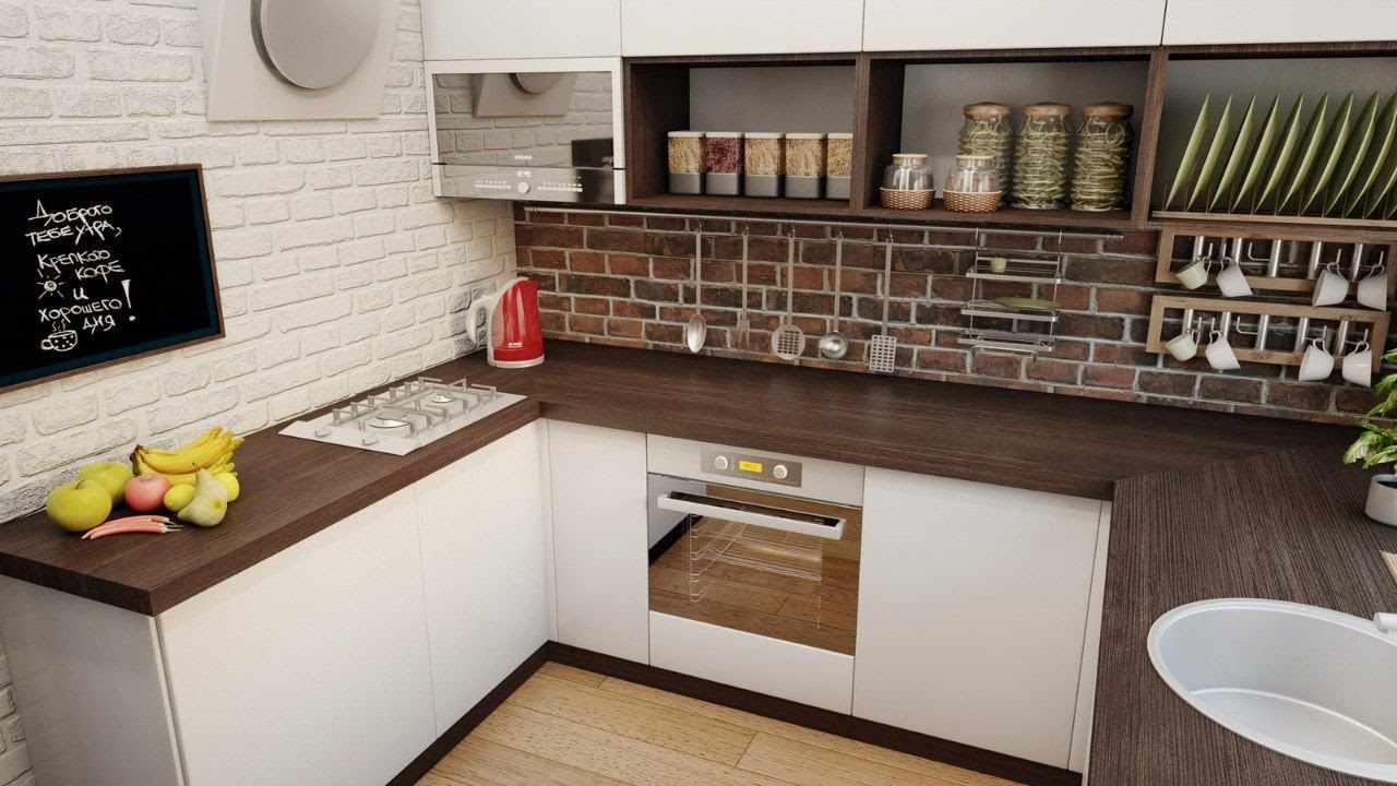 Зонирование кухни 4 кв м