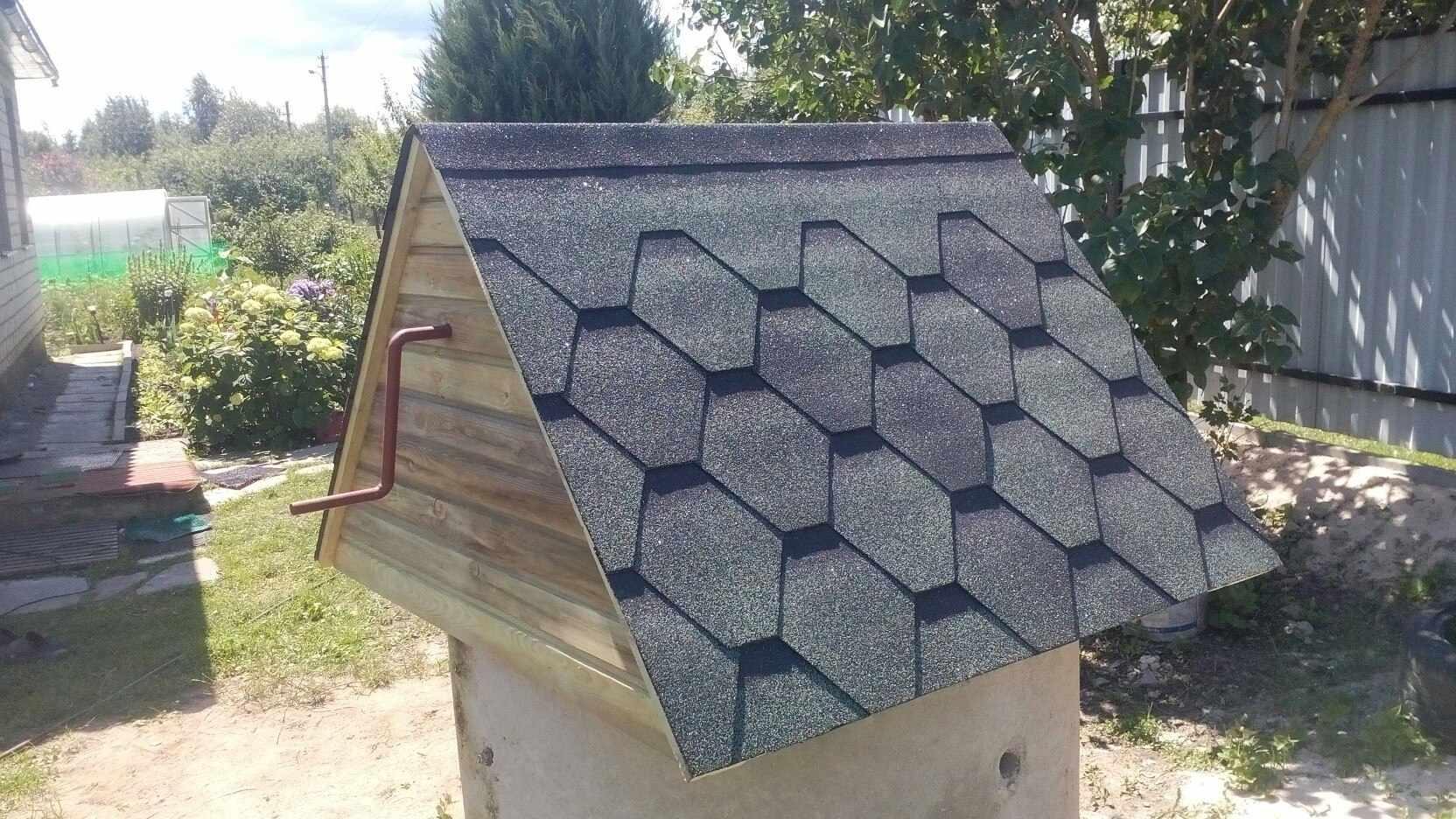 Домик с крышей из мягкой черепицы на колодце