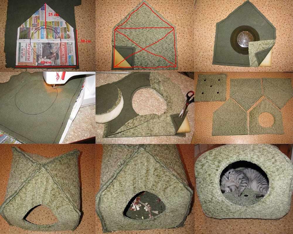 Текстильный домик для кошки своими руками