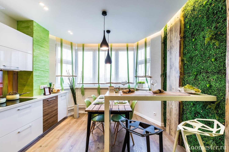 Кухня с вертикальным садом