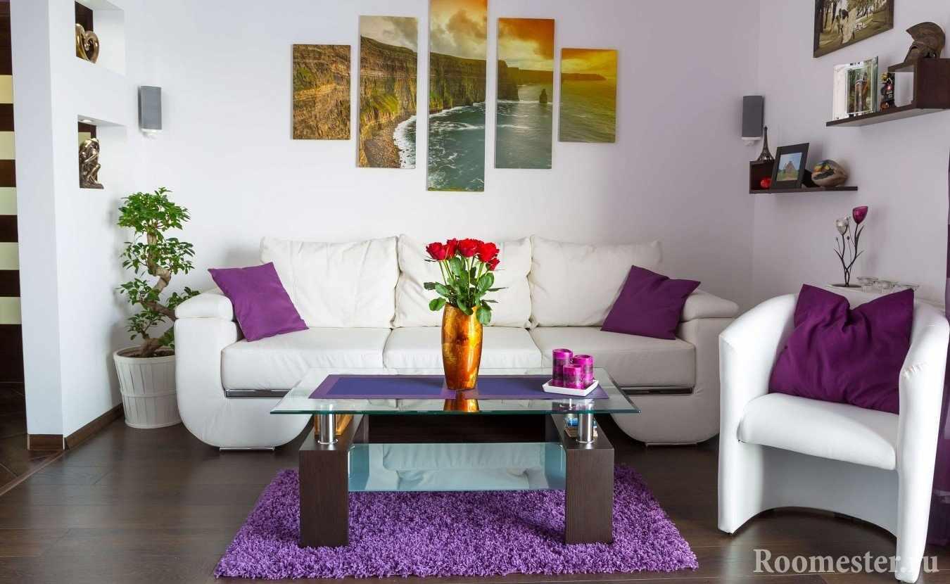 Фиолетовые элементы декора
