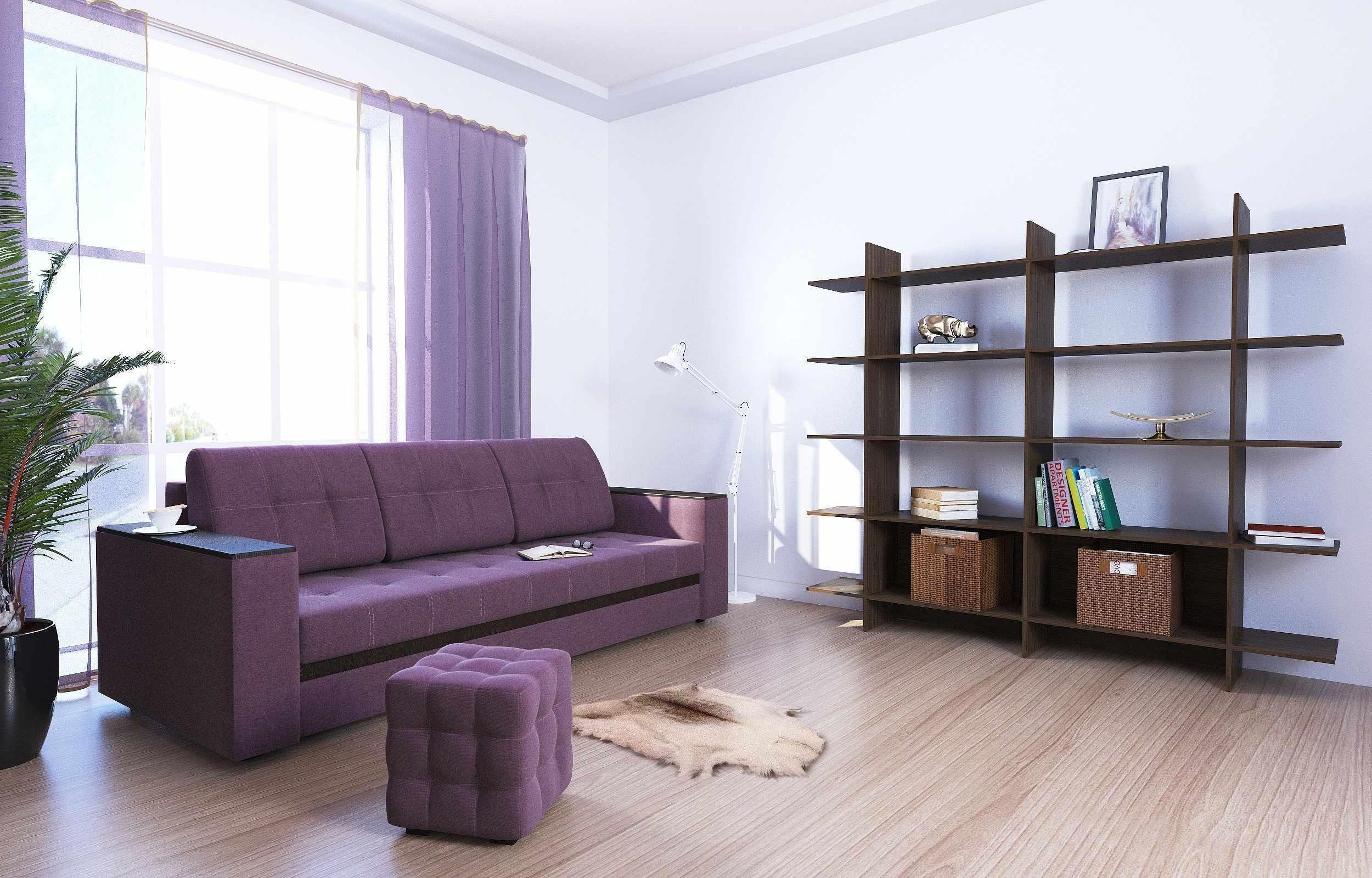 Классический сиреневый диван