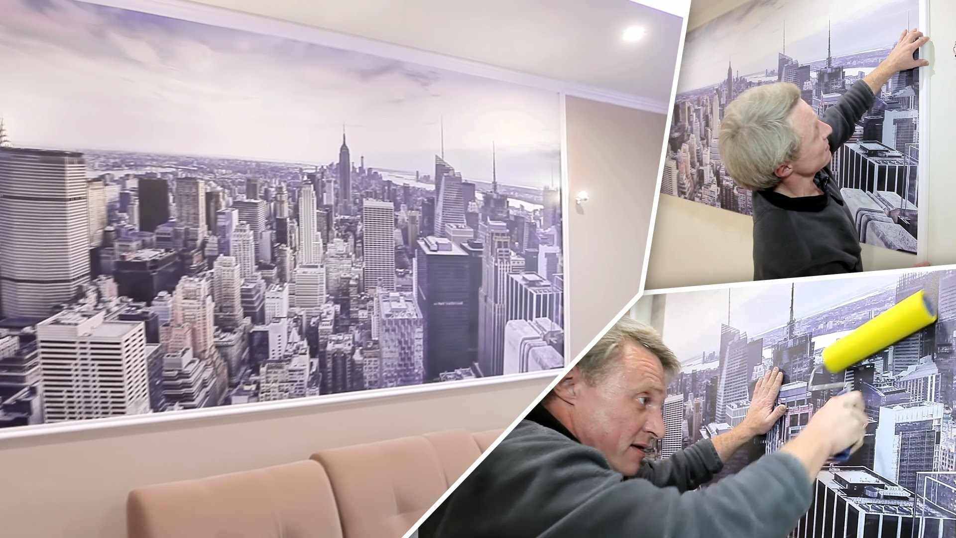 Поклейка фотообоев на часть стены