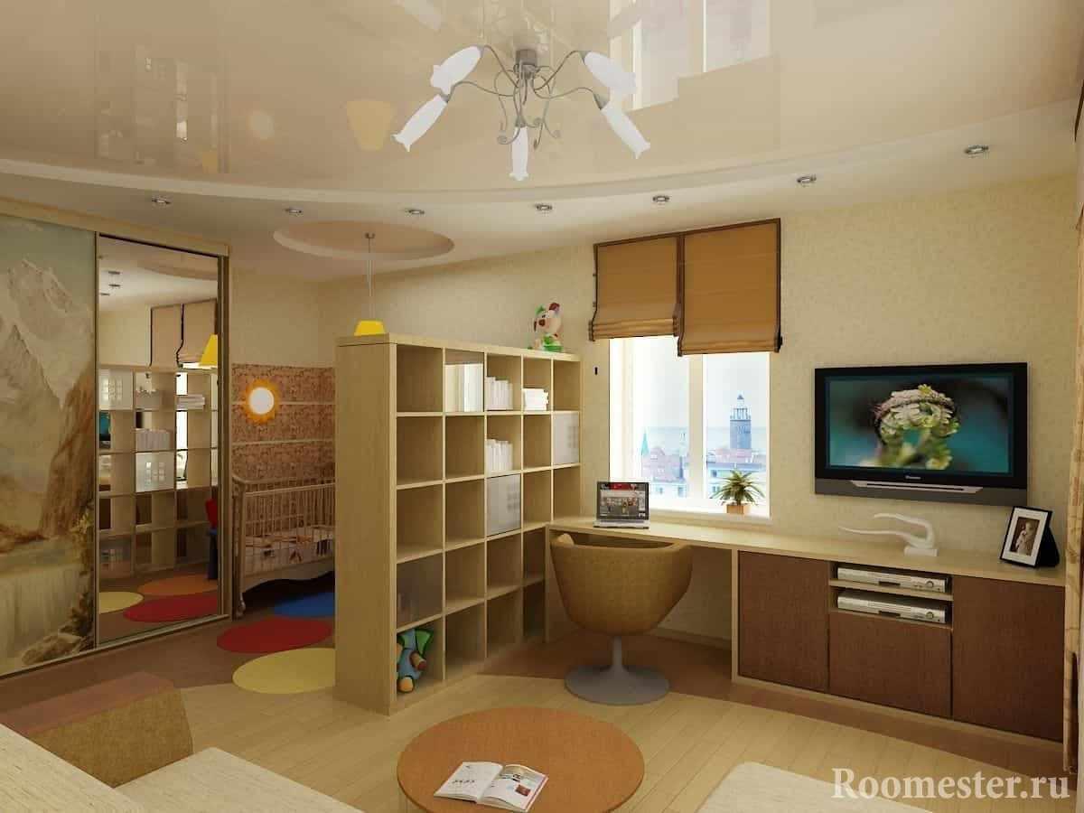 Отделение детской части комнаты от гостиной