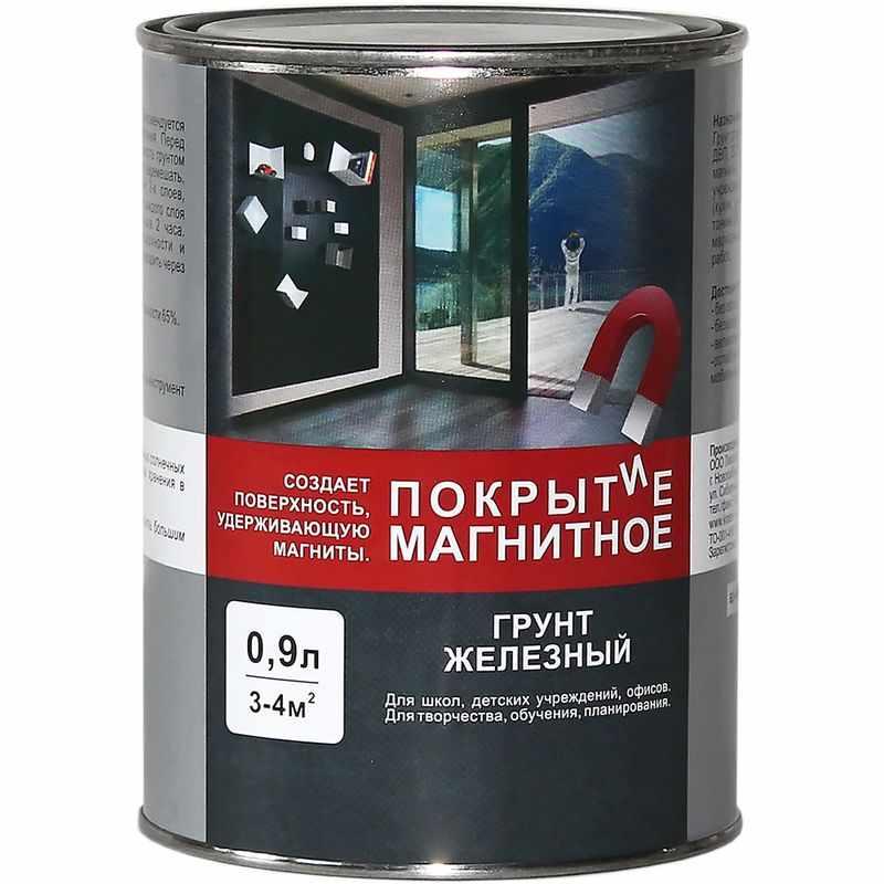 Грифельная краска Радуга ВД-АК 1170
