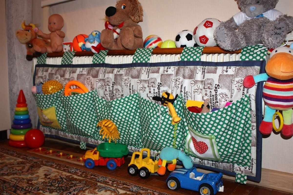 Кармашки для игрушек