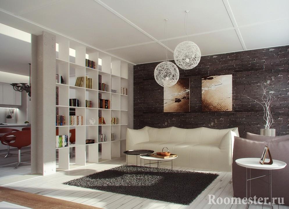 Отделение гостиной с помощью стеллажа