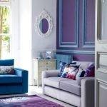 Голубой с фиолетовым