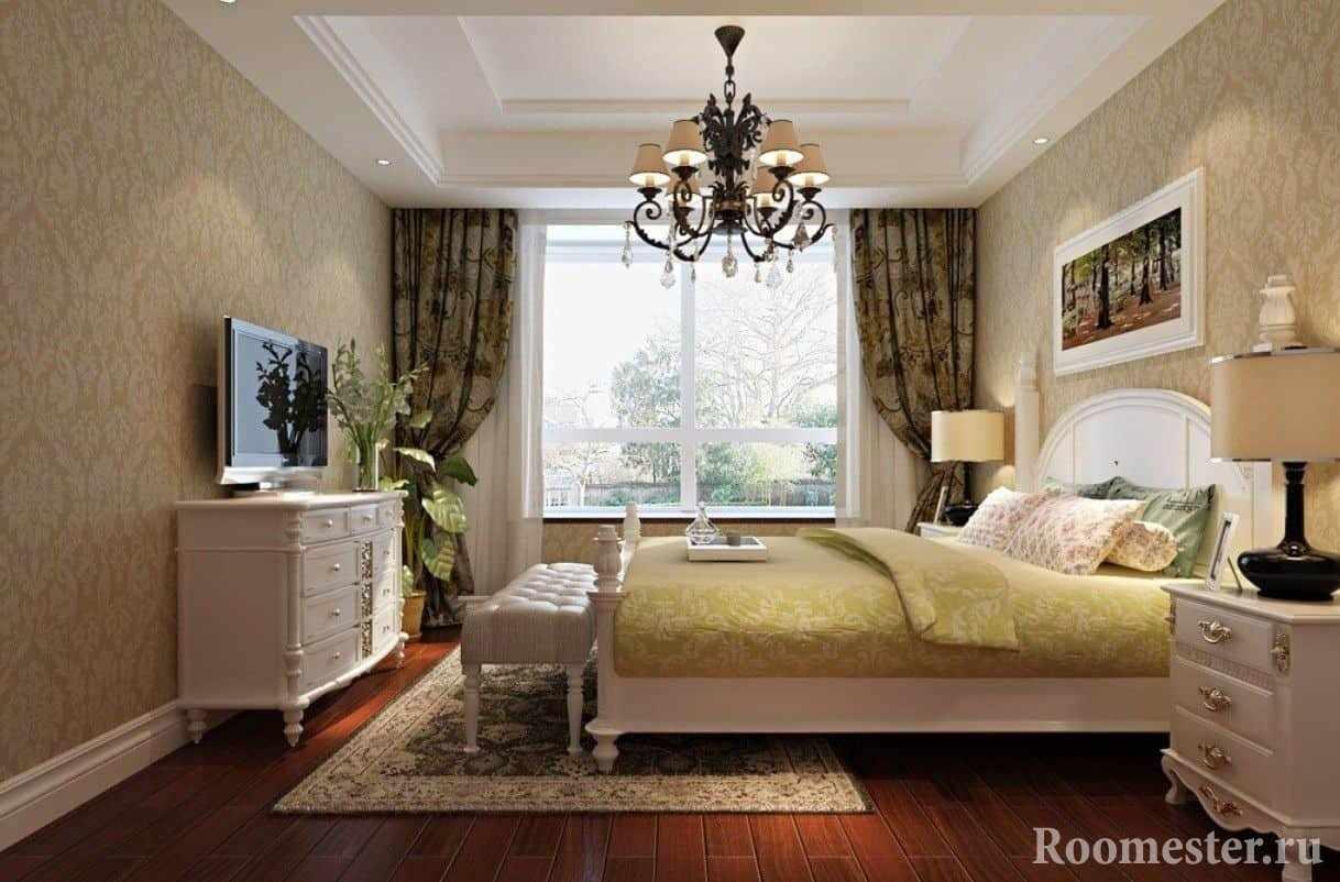Освещение спальной комнаты