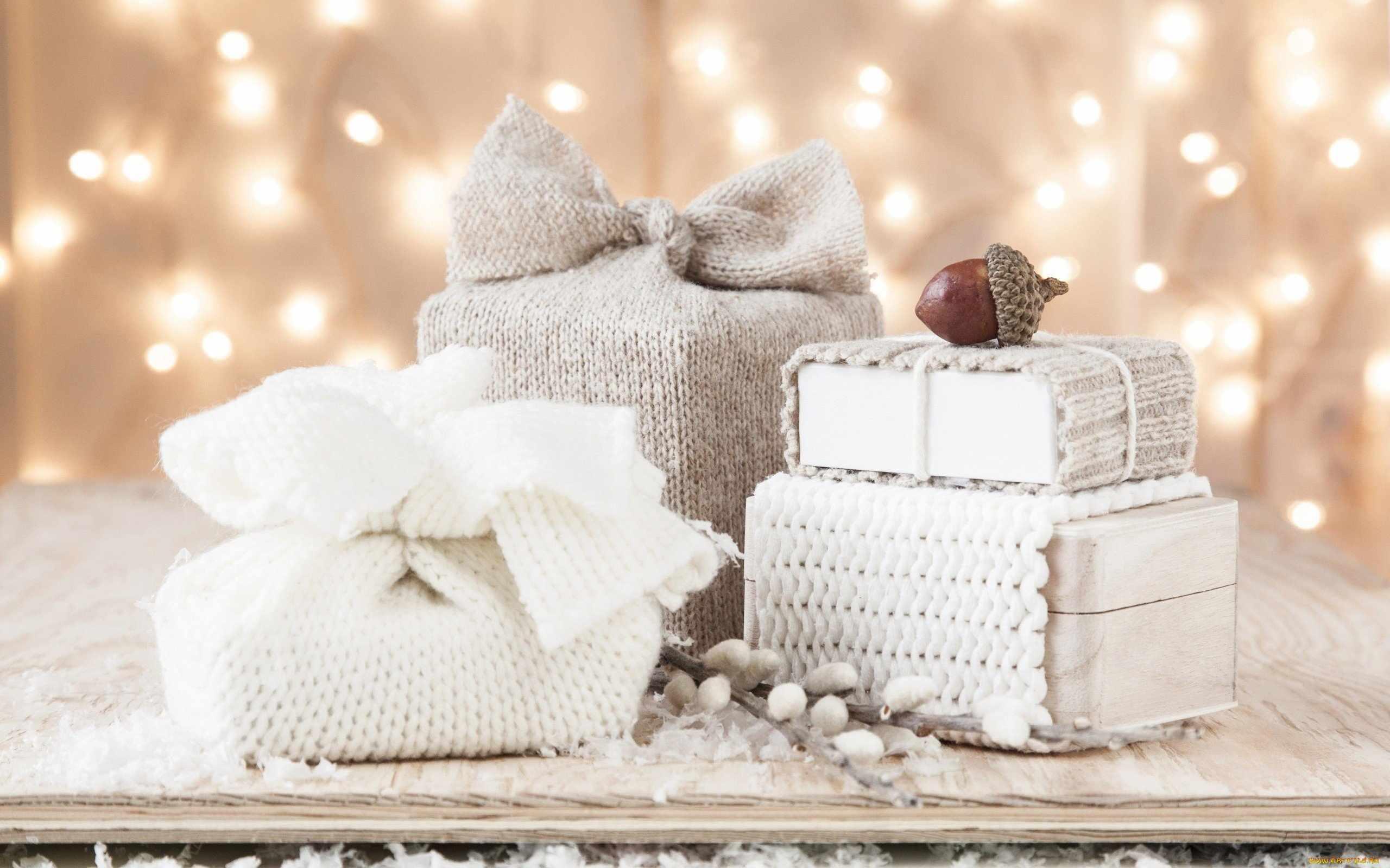 Тёплая упаковка подарка