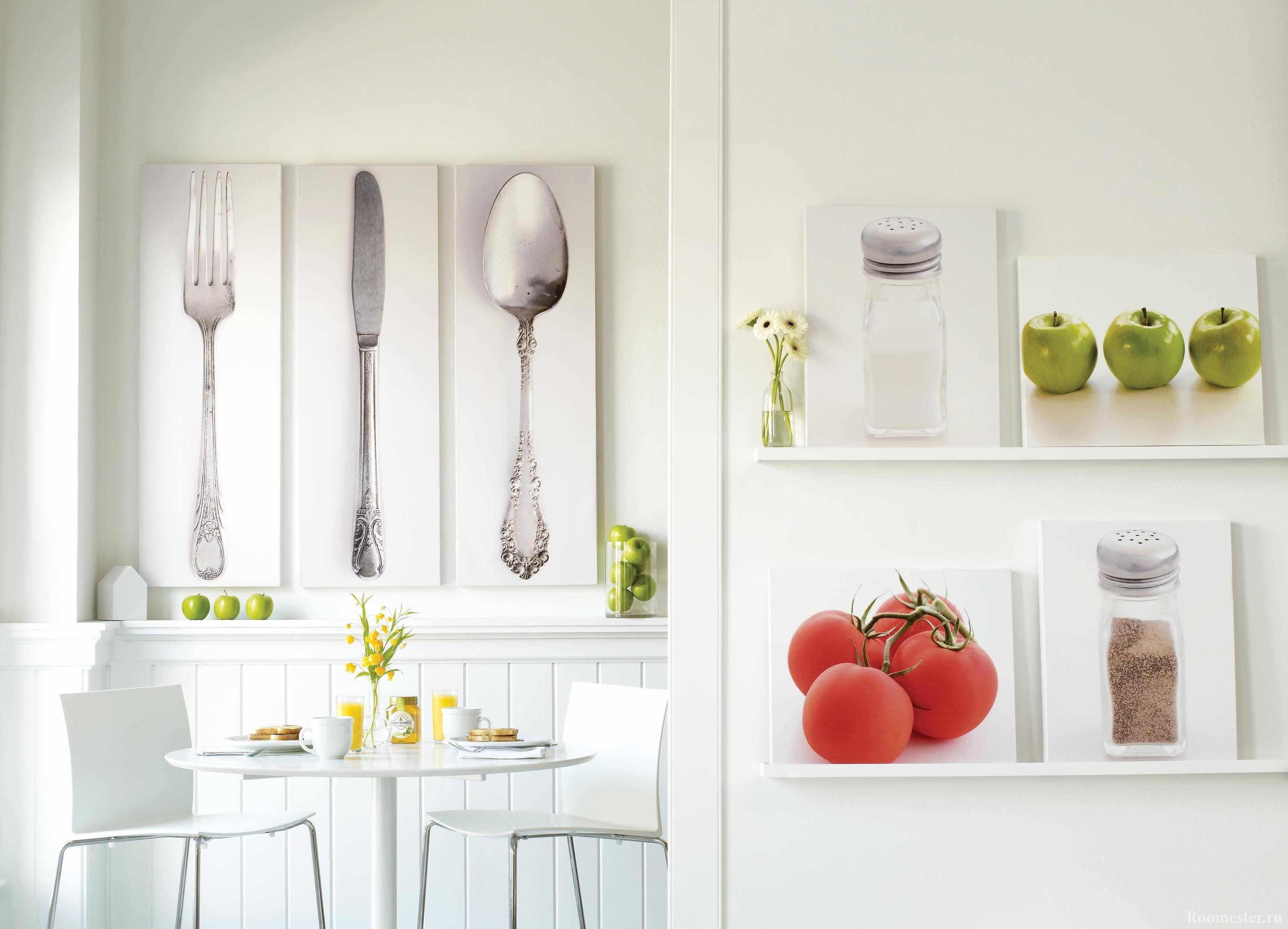 Триптих на стене кухни