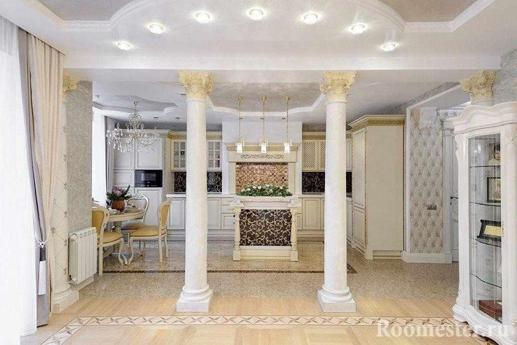 Колонны зонирующие кухню и гостиную