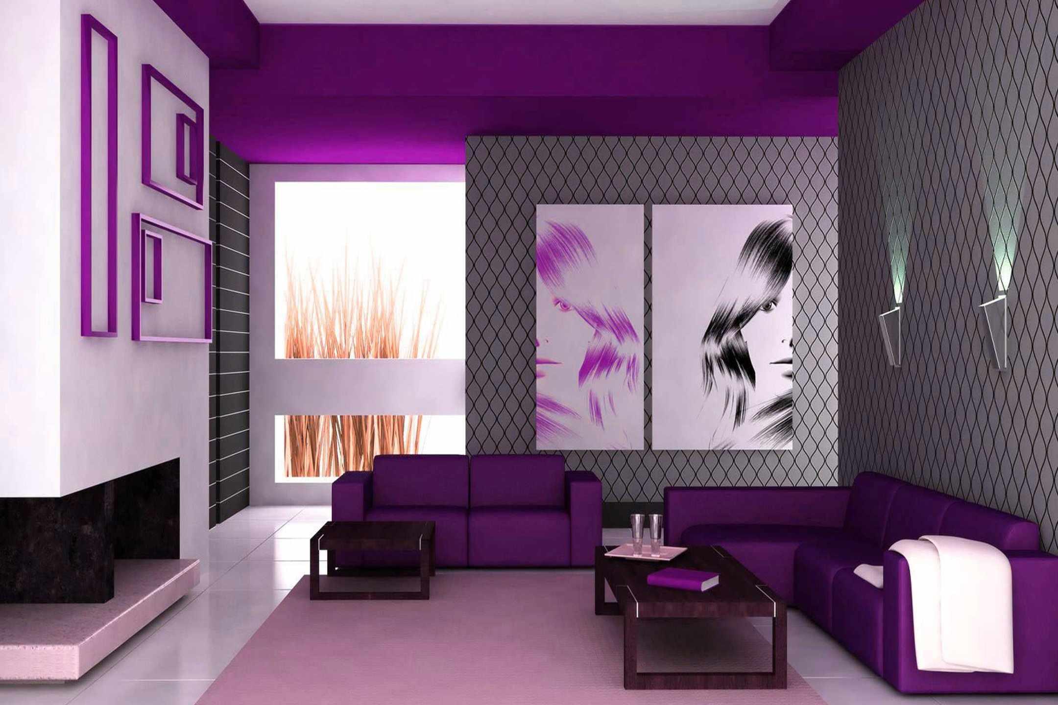 Сиреневый в дизайне гостиной