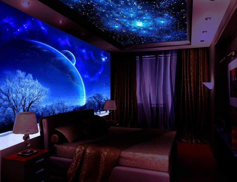 Подсветка в спальне в стиле галактики