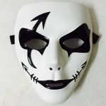 Серно-белая маска