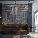 На темном фоне бежевые надписи