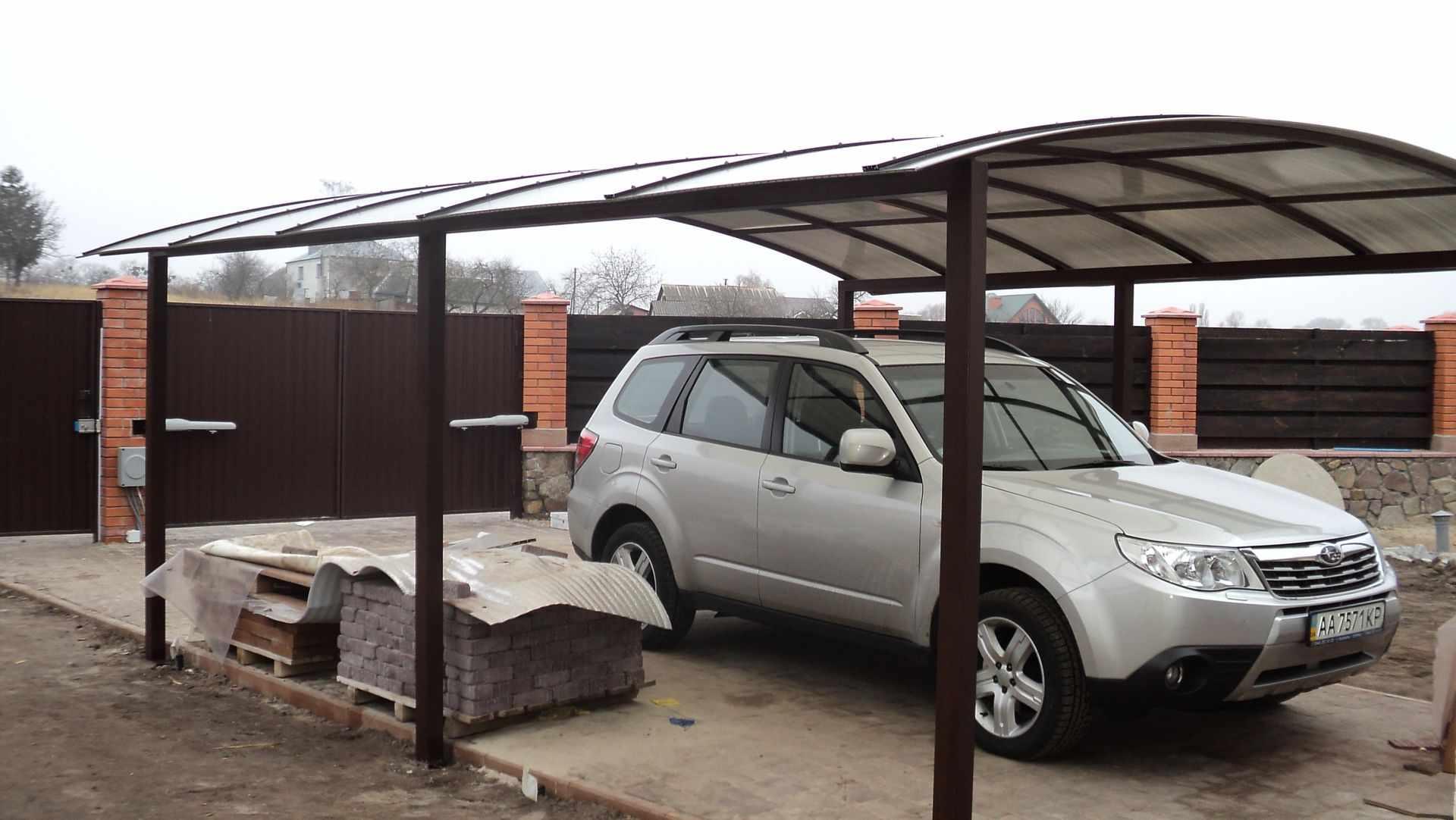 Навес для автомобиля из металла