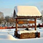 Колодец зимой