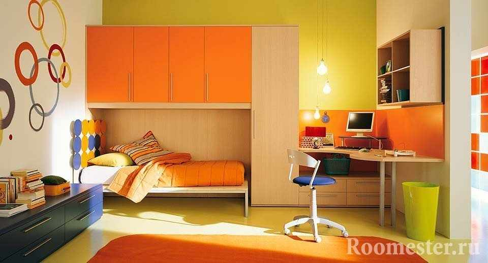 Оранжевая детская