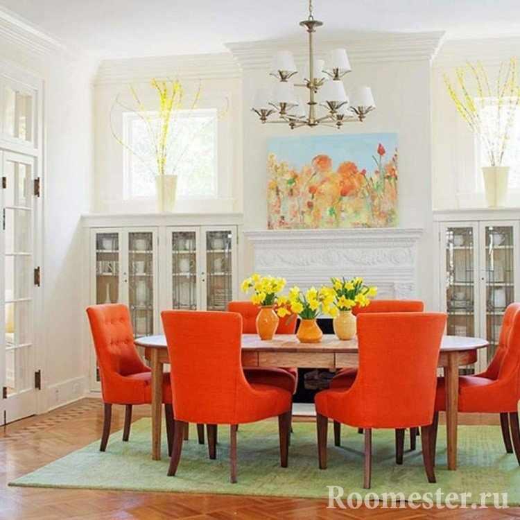 Оранжевые кресла