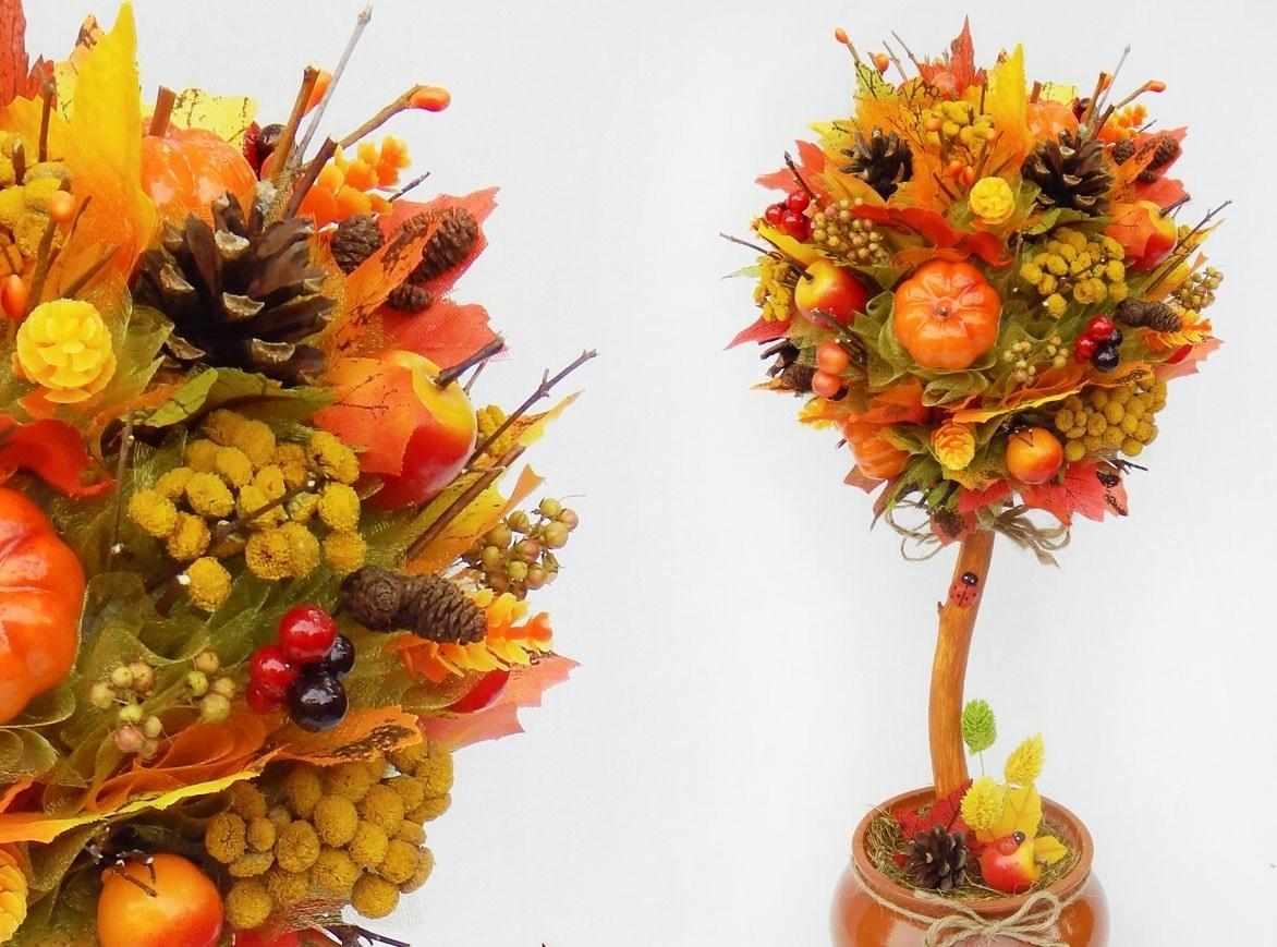 Осенний топарий