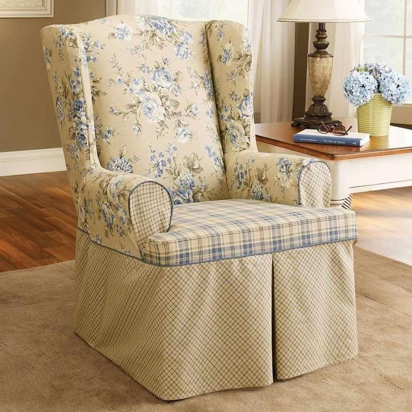 Чехол для кресла