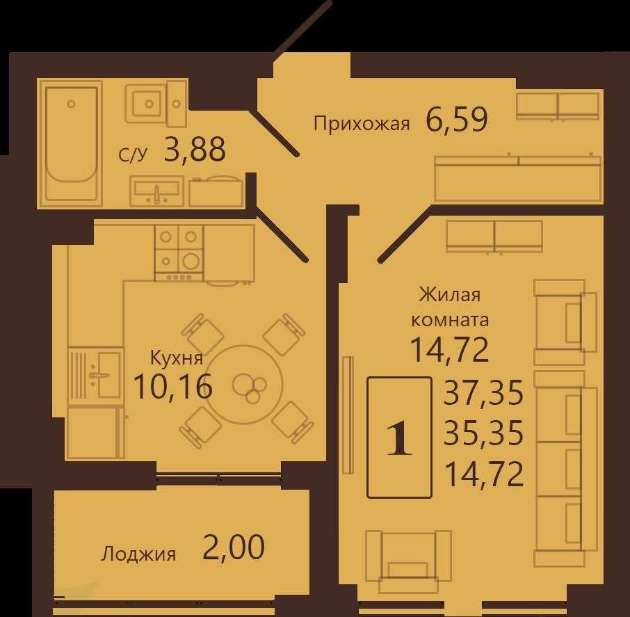 Площадь 3-х комнатной квартиры