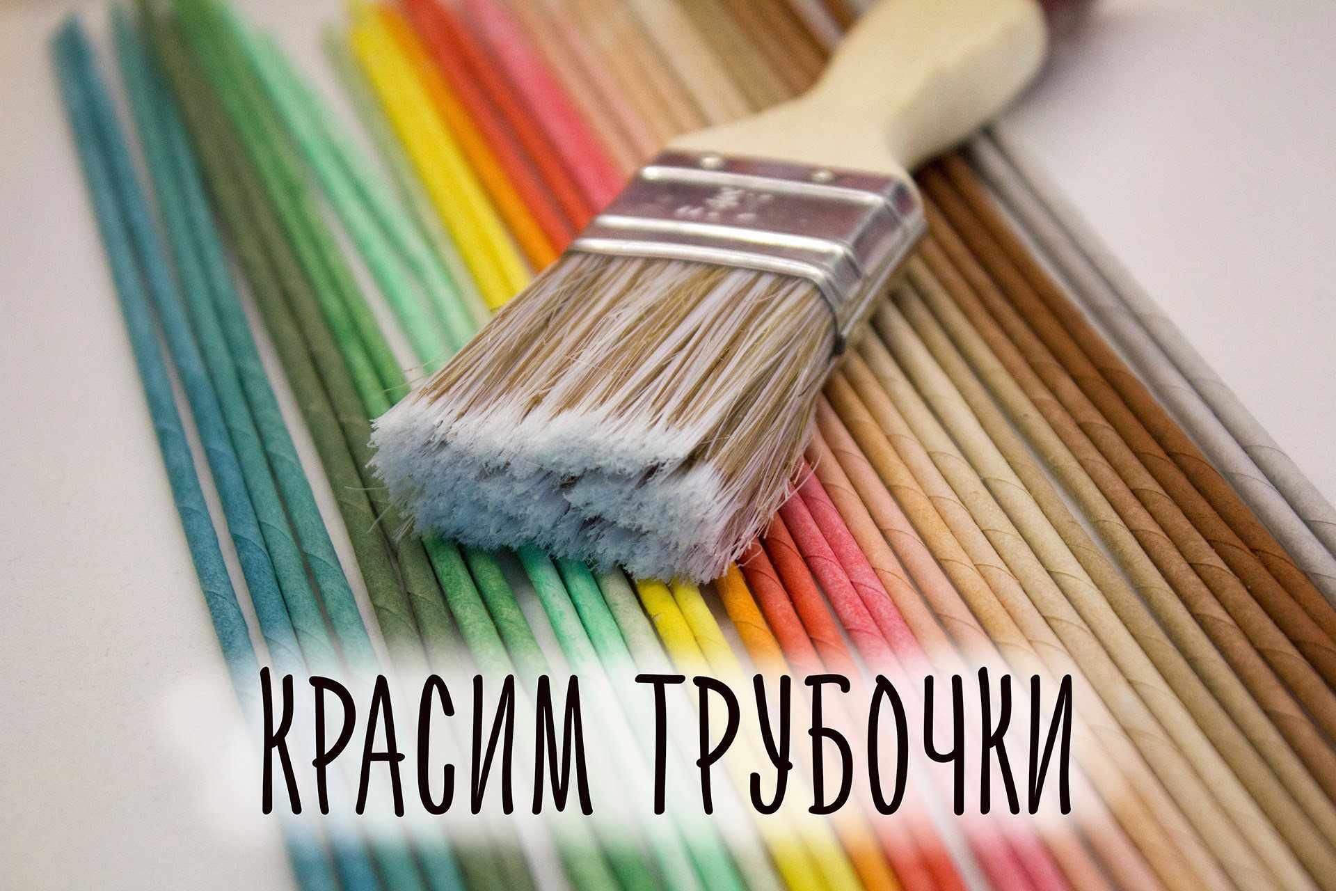 Цветная газетная лоза