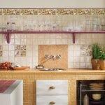 Консоль на кухне