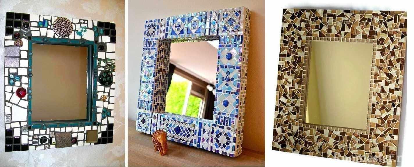 Рамки для зеркала из мозаики