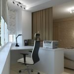 Светлый кабинет