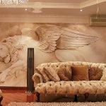 Лев с крыльями