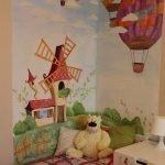 Мельница и воздушные шары