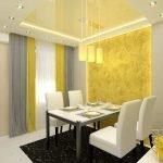 Серый в сочетании с желтым в интерьере