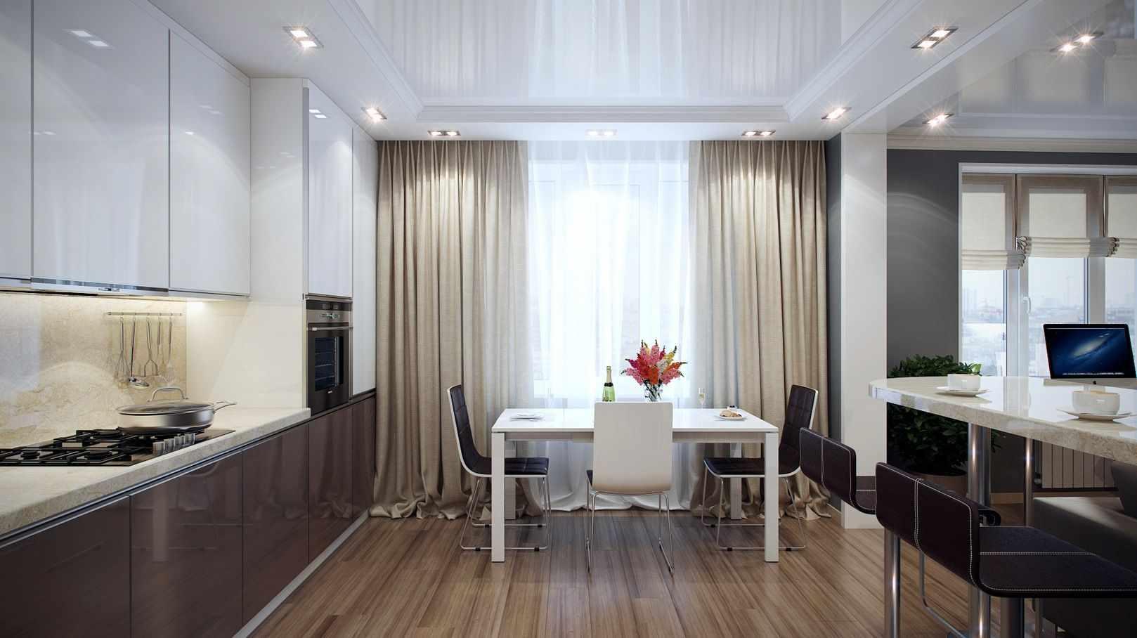 Современная кухня с серыми шторами