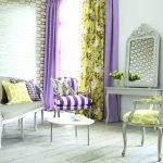 Желтые и фиолетовые шторы в гостиной