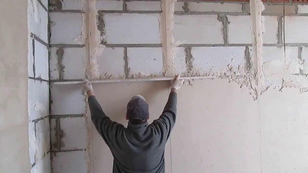 Штукатурка стены из пенобетона
