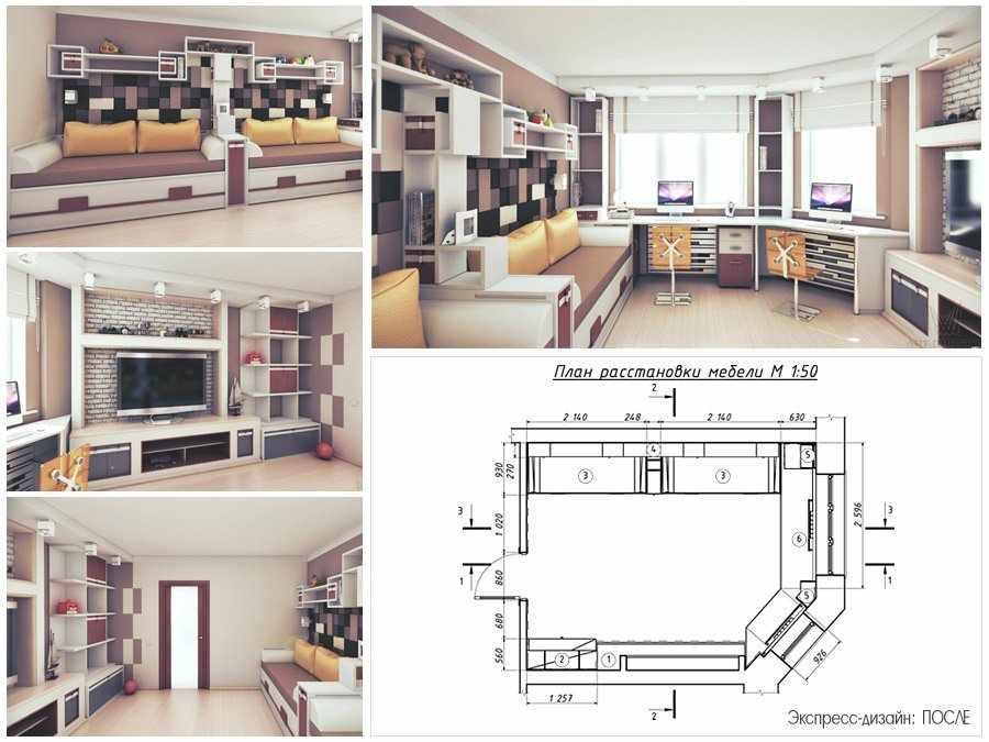 Трехмерная визуализация дизайн-проекта комнаты