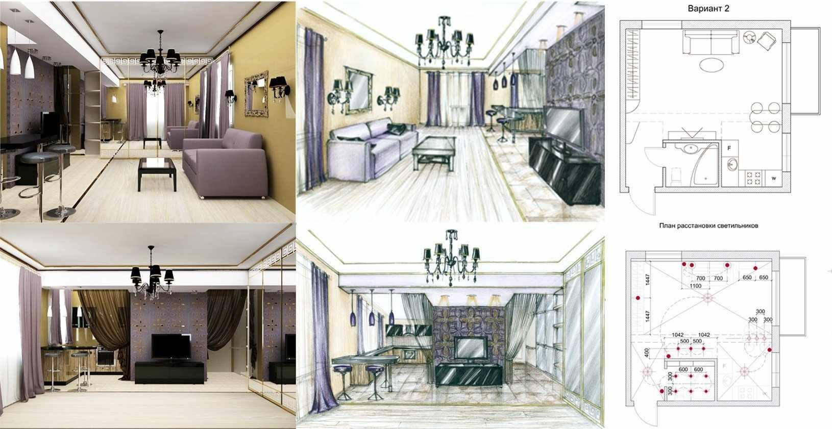 Подробный дизайн-проект комнаты